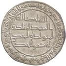 Dirham - Anonymous - 698-750 AD (al-Bab) – reverse