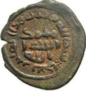 Fals - Anonymous - 661-750 AD ('Akka) – reverse