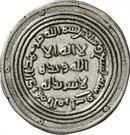 Dirham - Anonymous - 698-750 AD (al-Furat) – obverse