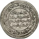 Dirham - Anonymous - 698-750 AD (al-Furat) – reverse