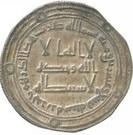 Dirham - Anonymous - 698-750 AD (al-Jazira) – obverse