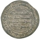 Dirham - Anonymous - 698-750 AD (al-Jazira) – reverse