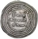 Dirham - Anonymous - 698-750 AD (al-Jisr) – obverse