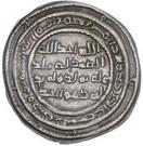 Dirham - Anonymous - 698-750 AD (al-Jisr) – reverse