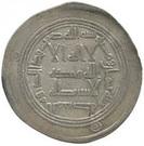 Dirham - Anonymous - 698-750 AD (al-Mubaraka) – obverse