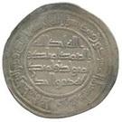 Dirham - Anonymous - 698-750 AD (al-Mubaraka) – reverse