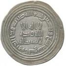Dirham - Anonymous - 698-750 AD (al-Niq) – obverse