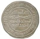 Dirham - Anonymous - 698-750 AD (al-Niq) – reverse