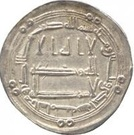 Dirham - Anonymous - 698-750 AD (al-Samiya) – obverse