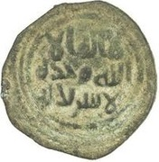 Fals - Anonymous - 661-750 AD ('Asqalan) – obverse
