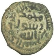 Fals - Anonymous - 661-750 AD ('Asqalan) – reverse