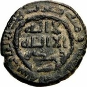 Fals - Anonymous - 661-750 AD (al-Bab) – obverse
