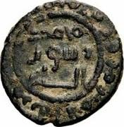 Fals - Anonymous - 696-750 AD (al-Bab) – reverse