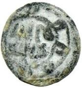 Fals - Anonymous - 696-750 AD (al-Bahrayn) – obverse