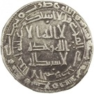 Dirham - Anonymous - 746-756 AD (Revolutionary period - Abbasid Revolution) – obverse