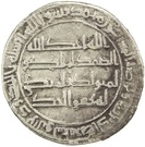 Dirham - Anonymous - 746-756 AD (Revolutionary period - Abbasid Revolution) – reverse