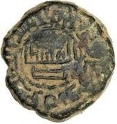 Fals - Anonymous - 696-750 AD (al-Fustat) – reverse