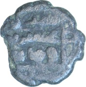 Fals - Anonymous (Damascus) – obverse