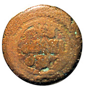 Fals - Anonymous - 696-750 AD (Tabariya) – obverse