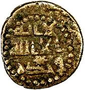 Fals - Anonymous - 696-750 AD ('Amman) – obverse