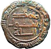 Fals - Anonymous - 696-750 AD (Jurjan) – reverse
