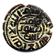 Fals - Anonymous - 696-750 AD (Qinnasrin) – reverse