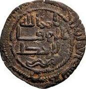 Fals - Anonymous - 696-750 AD (al-Mawsil) – obverse