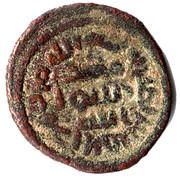 Fals - Anonymous - 696-750 AD (Tabariya) – reverse