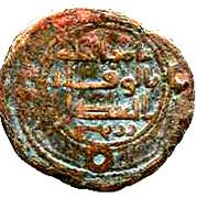 Fals - Anonymous - 696-750 AD (Zaranj) – obverse