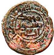 Fals - Anonymous - 696-750 AD (Zaranj) – reverse