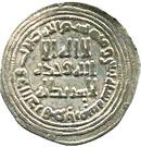 Dirham - Anonymous - 698-745 AD (Ifriqiya) – obverse