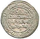 Dirham - Anonymous - 698-745 AD (Ifriqiya) – reverse
