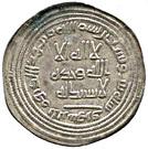 Dirham - Anonymous - 698-750 AD (Abarshahr) – obverse