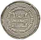Dirham - Anonymous - 698-750 AD (al-Basra) – obverse