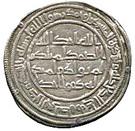 Dirham - Anonymous - 698-750 AD (al-Basra) – reverse
