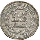 Dirham - Anonymous - 698-750 AD (al-Rayy) – obverse