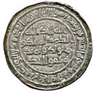 Dirham - Anonymous - 698-750 AD (al-Rayy) – reverse