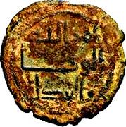 Fals - Anonymous - 696-750 AD (al-Kufa) – obverse