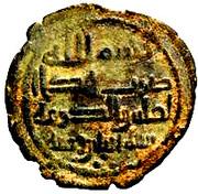 Fals - Anonymous - 696-750 AD (al-Kufa) – reverse