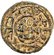 Fals - Anonymous - 696-750 AD (al-Ramla) – obverse