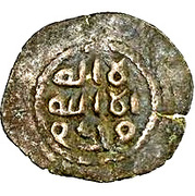 Fals - Anonymous - 696-750 AD (Yubna) – obverse