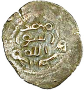 Fals - Anonymous - 696-750 AD (Yubna) – reverse