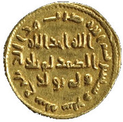Dinar - Anonymous - 696-702 AD (no mintname) – reverse