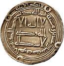 Dirham - Anonymous - 698-750 AD (al-Kufa) – obverse