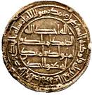 Dirham - Anonymous - 698-750 AD (al-Kufa) – reverse