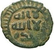 Fals - Anonymous - 661-750 AD (al-Ramla) – obverse