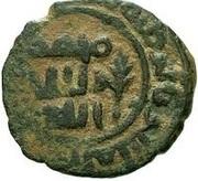 Fals - Anonymous - 696-750 AD (al-Ramla) – reverse