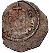 Nummus / Fals - Abd al-Malik ibn Marwan to al-Walid I ibn 'Abd al-Malik - pseudo-Byzantine type, facing bust (Arab-Byzantine) – reverse