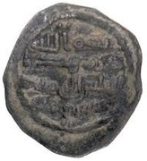 Fals - Anonymous - 661-750 AD (al-Rayy) – obverse