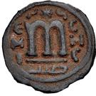 Follis / Fals - Anonymous (Facing bust type - Hims mint - Arab-Byzantine) – reverse